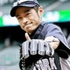 Ichiro Says he Doesn't Care What the Yankees Do
